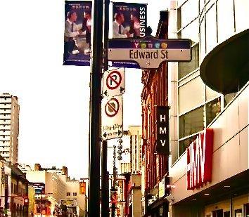 Edward सड़क, स्ट्रीट