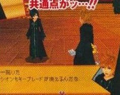 Roxas and Xion (during gameplay)
