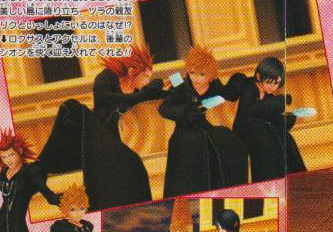 Xion Axel and Roxas 358 2 days
