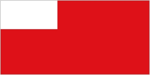 This flag belongs to the _______ emirate.
