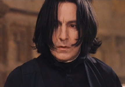 What was Severus Snape's father's name?