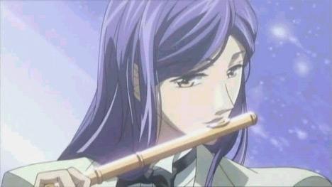 Azuma what?