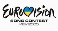 Who won Eurovision Song Contest 2005 ?