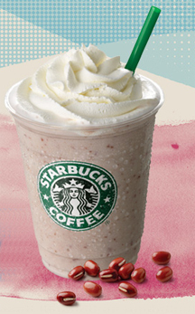 Where can you buy a Starbucks azuki (red bean) frappuccino?