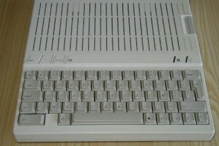 Identify this mid-80s Apple computer...