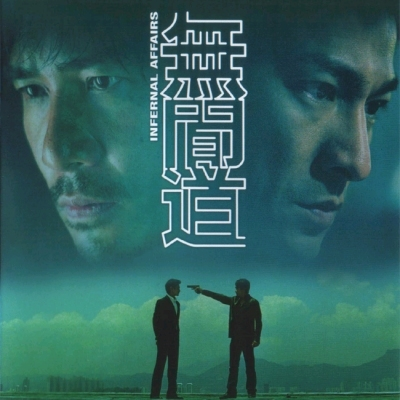 What movie was based on the Hong Kong film Infernal Affairs?
