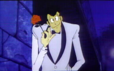 This laser disc video game allowed tu to play scenes from the popular anime series Lupin III.