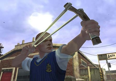 In BULLY, where did Jimmy fight Gary at the end of the game?