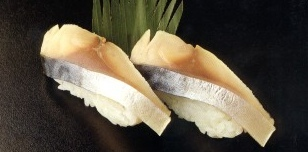What kind of nigiri sushi is this?