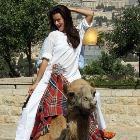 Cote in Israel