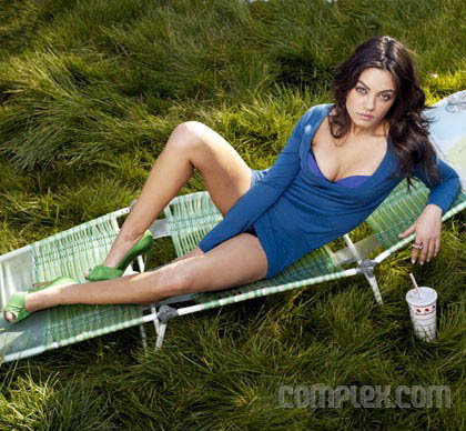 Mila in Complex