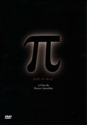 Pi the Movie