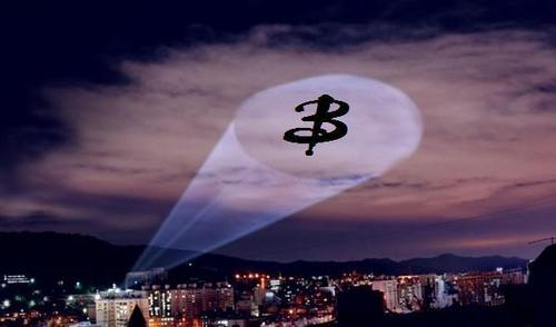 The Buffy Signal