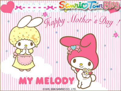 Mother's 日 Card