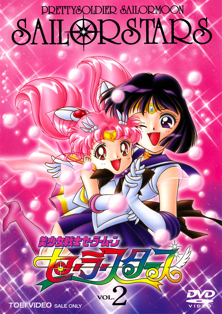 Sailor Moon Stars Vol.2